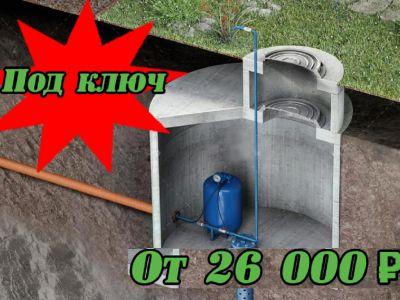 kesson_beton_obustroystvo1